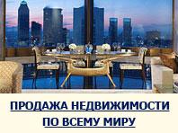 dc589788d3db1 Механизм российского налогового законодательства при приобретении ...